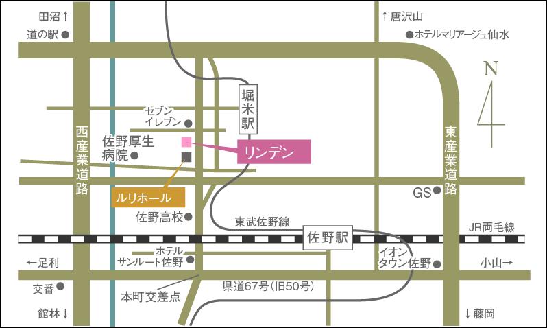 リンデンB・I本社マップ
